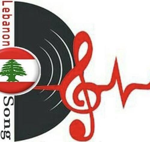 نحنا بنحكي – تراجع الأغنية اللبنانية.. نجوم لبنانيون مُطالبون بتحمل المسؤوليات