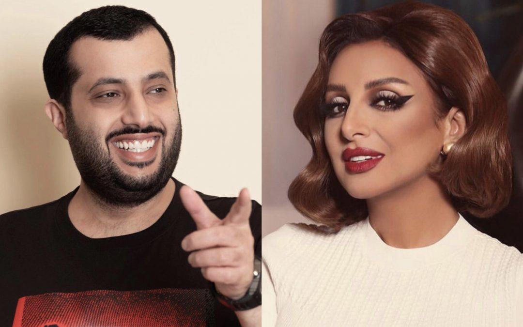 """متابعة نحنا – أنغام وتركي آل الشيخ يحصدان نجاح أغنية """"لايقين"""" وهذا ما دار بينهما؟"""