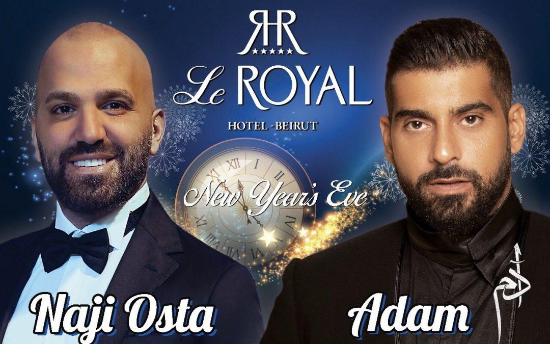 متابعة نحنا – ناجي أسطا وآدم يختاران لبنان لإستقبال العام الجديد