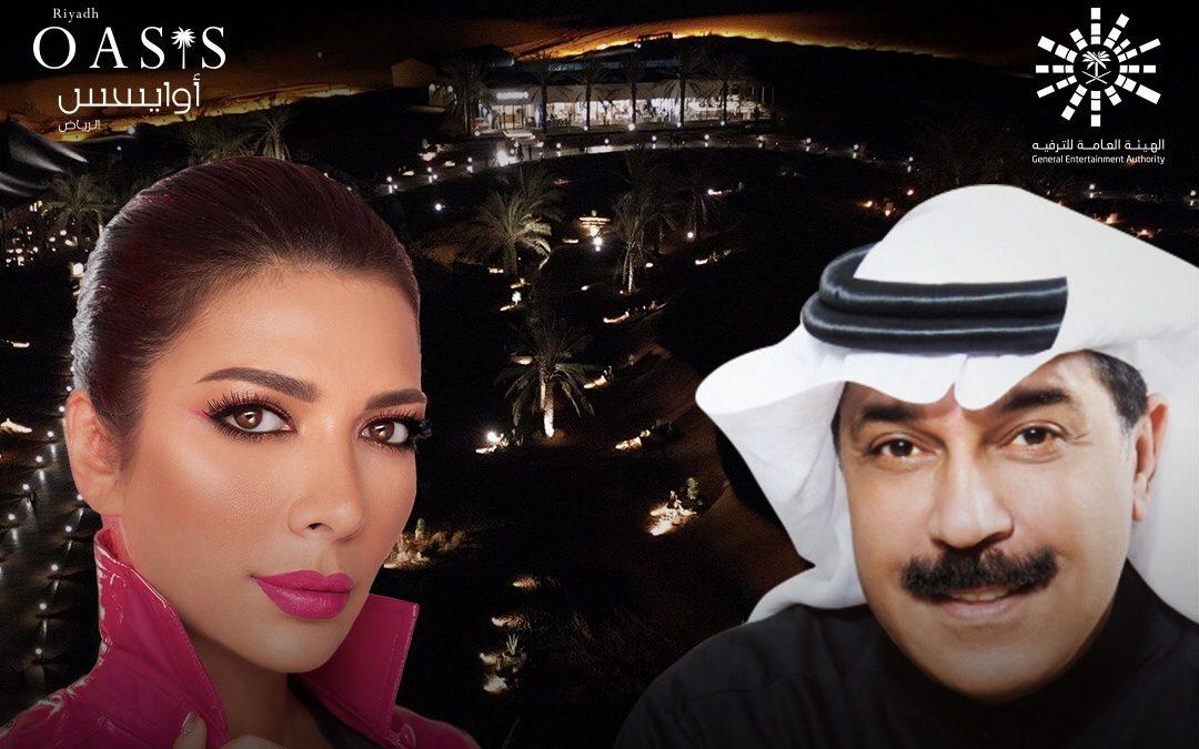 الرياض تجمع عبدالله الرويشد وأصالة نصري.. اليكم التفاصيل